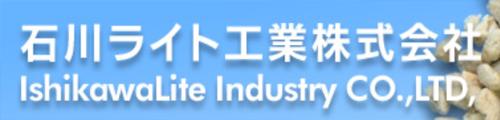 石川ライト工業株式会社